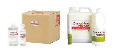 除菌・防カビ剤について